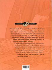 Le Principe De L'Enfer T.1; Marche Funebre - 4ème de couverture - Format classique