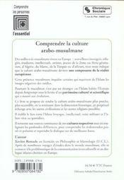 Comprendre la culture arabo musulmane ; 2e edition - 4ème de couverture - Format classique