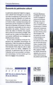 Économie du patrimoine culturel - 4ème de couverture - Format classique