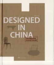 Vente  Designed in China ; the engrossing oriental concept  - Zhang Qun