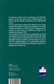 Histoire administrative du ministère de la culture et de la communication 1959-2012 ; les services de l'administration centrale - 4ème de couverture - Format classique