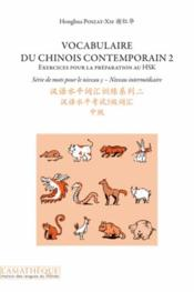 Vocabulaire du chinois contemporain t.2 - Couverture - Format classique