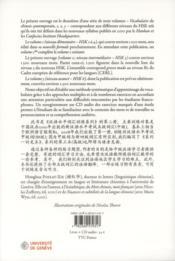Vocabulaire du chinois contemporain t.2 - 4ème de couverture - Format classique
