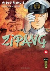 Zipang T.32 - Couverture - Format classique