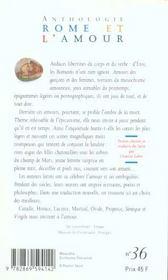Rome Et L'Amour - 4ème de couverture - Format classique