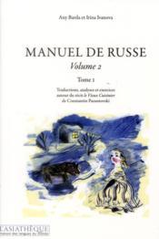Manuel de Russe volume 2 t.1 - Couverture - Format classique