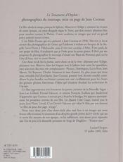 Phénixologie ; le testament d'Orphée de Jean Cocteau - 4ème de couverture - Format classique