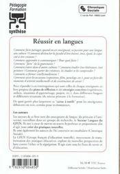 Reussir En Langues 2e Ed - 4ème de couverture - Format classique
