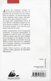 La valse de sable - 4ème de couverture - Format classique