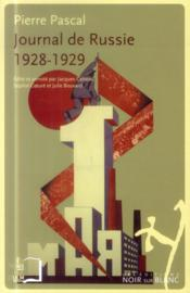 Vente  Journal de Russie 1928-1929  - Pierre Pascal