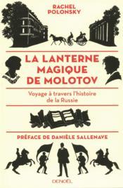 Dictionnaires atlas historiques histoire actu for Sabine melchior bonnet histoire du miroir