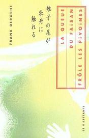 La queue du faisan frole les pivoines - Intérieur - Format classique