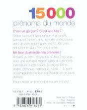 15000 Prenoms Du Monde - 4ème de couverture - Format classique