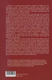 Tunliu dans la tourmente de la réforme agraire 1946-1950 - 4ème de couverture - Format classique