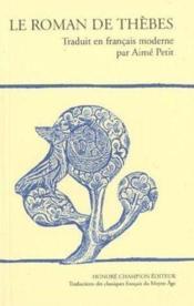 Le Roman De Thebes - Couverture - Format classique