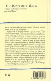 Le roman de thebes - 4ème de couverture - Format classique