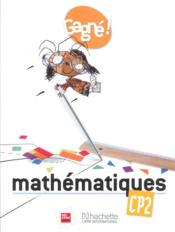 Gagne ! mathematiques cp2 livret d'activites - rci - Couverture - Format classique