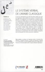 Systeme Verbal De L Arabe Classique - 4ème de couverture - Format classique