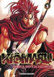 Kiômaru t.2 - Couverture - Format classique