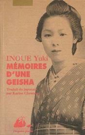 Mémoires d'une geisha - Intérieur - Format classique