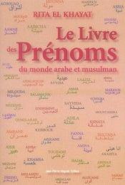le livre des pr noms du monde arabe et musulman ghita el. Black Bedroom Furniture Sets. Home Design Ideas