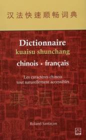 Dictionnaire kuaisu shunchang, chinois - francais : les caractere - Couverture - Format classique