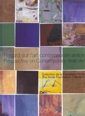 Revue Noire ; Al Kinda ; Regard Sur L'Art Contemporain Arabe - Couverture - Format classique