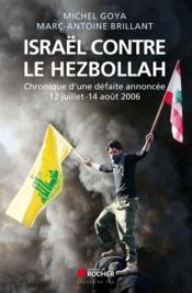 Israël-Hezbollah ; décryptage - Couverture - Format classique