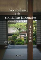 Vocabulaire de la spatialité japonaise - Couverture - Format classique