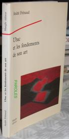 Ubac et les fondements de son art - Couverture - Format classique