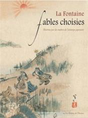 Vente  Fables choisies  - Jean De La Fontaine