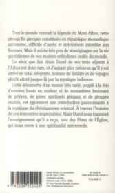 La presqu'île interdite ; initiation au Mont-Athos - 4ème de couverture - Format classique