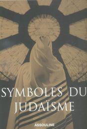 Symboles Judaisme Grand Format - Intérieur - Format classique