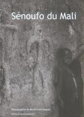 Senoufo du Mali - Intérieur - Format classique