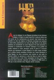 Grands pharaons d'egypte - 4ème de couverture - Format classique