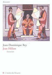 Jean Hélion - Intérieur - Format classique