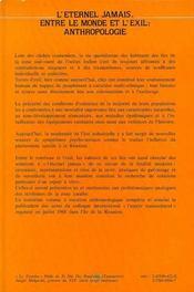 Espoir Transculturel Vol 3 Eternel Jamais - 4ème de couverture - Format classique