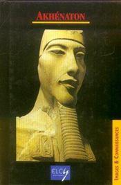 Akhenaton - Intérieur - Format classique