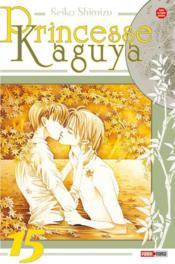 Princesse Kaguya t.15 - Couverture - Format classique