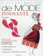 L'illustration de mode innovante  - Erica Sharp