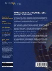 Management des organisations (2e édition) - 4ème de couverture - Format classique