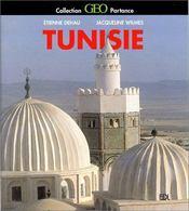 Tunisie - Intérieur - Format classique