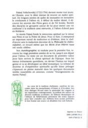 Autobiographie d'un starets - 4ème de couverture - Format classique