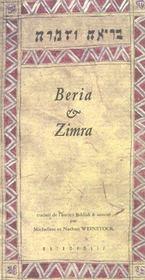 Beria et zimra - Intérieur - Format classique