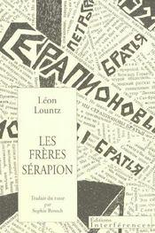 Les frères Sérapion - Intérieur - Format classique
