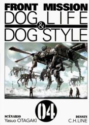 Front mission dog life & dog style t.4 - Couverture - Format classique