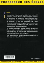 Sciences physiques et technologie nouvelle edition - 4ème de couverture - Format classique