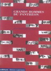 Grands hommes du Panthéon - Intérieur - Format classique