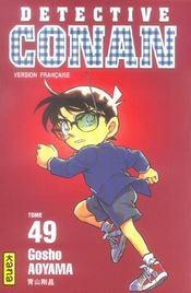 Detective Conan T49 - Intérieur - Format classique