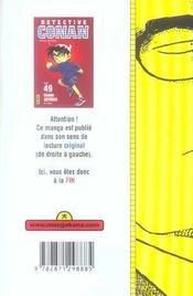 Detective Conan T49 - 4ème de couverture - Format classique